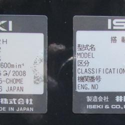 Iseki SXG22 SOLD